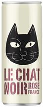 Le Chat Noir Rosé 2017 (France) (250ml)